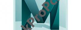 Autodesk Maya 2020.2 Crack Full Version Serial Key + Torrent Download